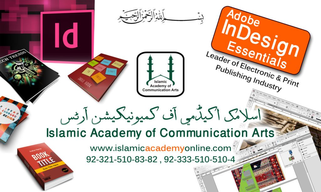 Indesign course in Urdu – Islamic Academy of Commmunication Arts